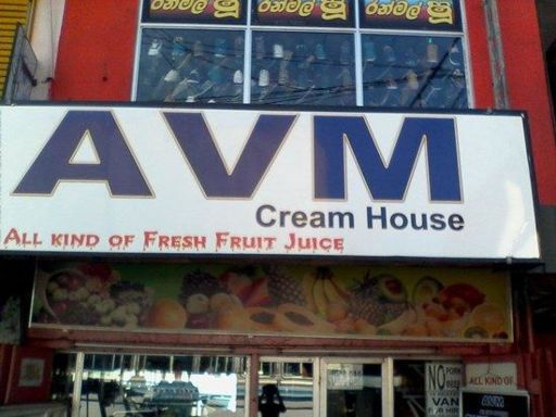 AVM Cream House